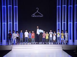 匠心精神诠释童装时尚 Berna精彩亮相2018江南国际儿童时装周