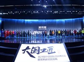中国国际羽绒博览会再掀温暖热潮  波司登42年积淀成就国货自信
