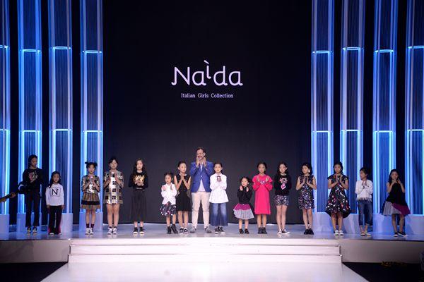 2018江南国际儿童时装周|Naìda:讲述独特色彩组合的哲学