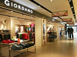 Giordano佐丹奴三季度收入下滑5.2%