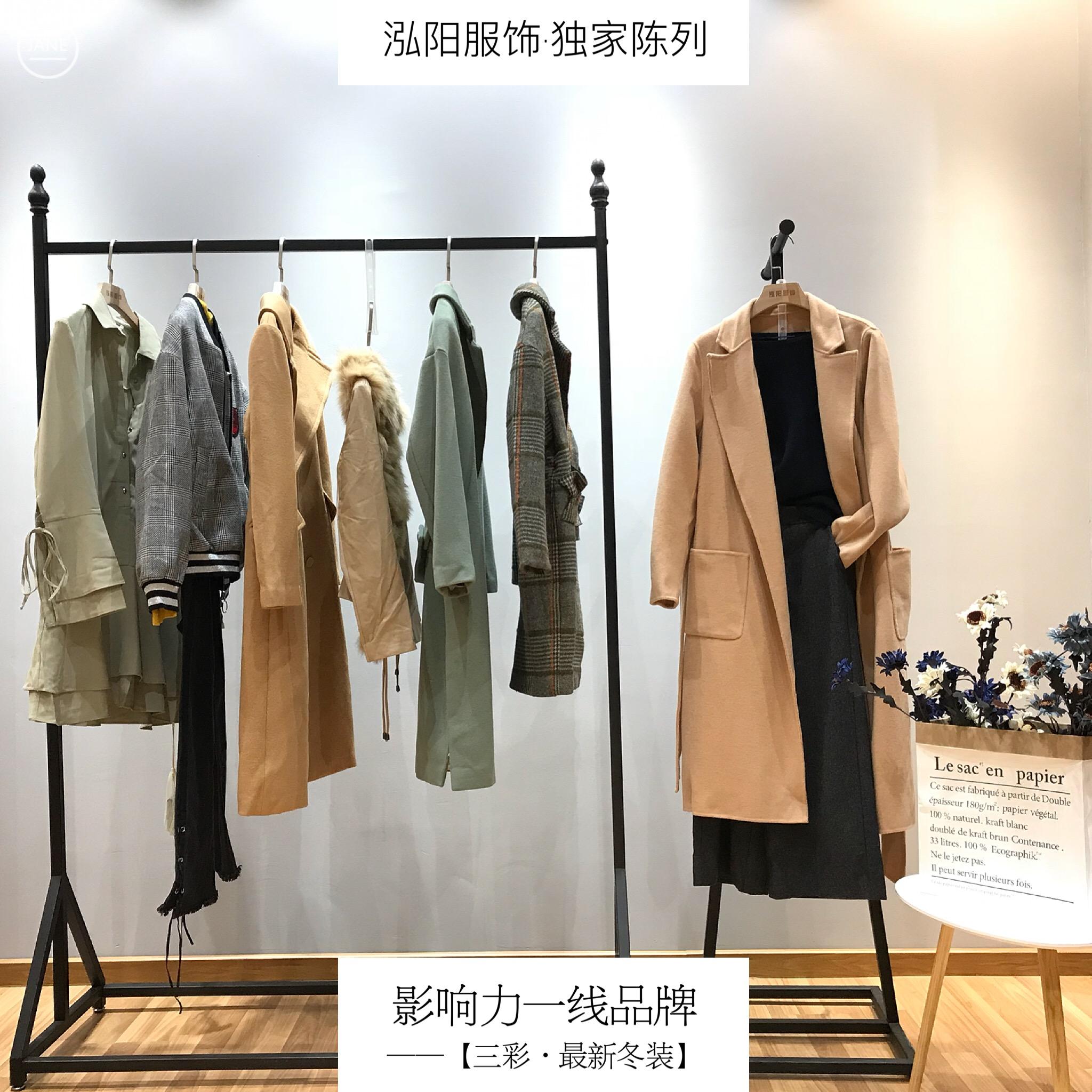 三彩品牌羽绒服秋冬女装品牌折扣货源批发