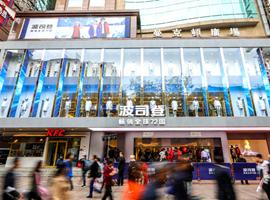纽约时装周后波司登百店齐开 消费升级下的品牌升级
