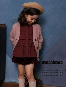 摩可童裝粉色針織外套