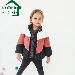 可米芽童装品牌让孩子玩乐穿衣打扮时尚环保