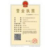 好气质(北京)文化有限公司企业档案