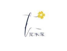 上海晏利服饰有限公司