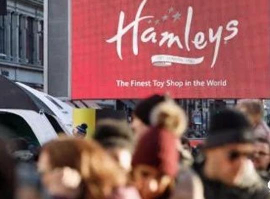 传南京鞋企将出售258年历史的英国玩具商Hamleys
