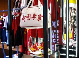 李宁三季度零售渠道获10%-20%增长 今年凈增83个销售点