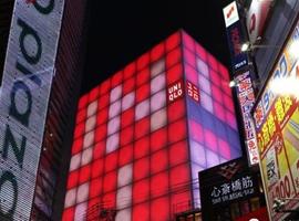 日本将提高消费税 优衣库和无印良品或将加大中国投资