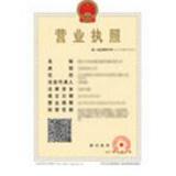 上海云君贸易有限公司企业档案