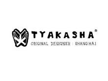 塔卡沙女装品牌