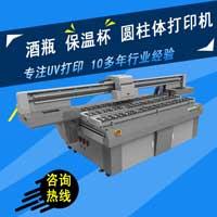 润彩服装打印机一手货源厂家直销