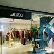 女装加盟什么品牌更靠谱 JANE STORY经典故事女装怎么样?
