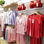 祝贺10月26日山东德州孟老板都市新感觉内衣店开业大吉!