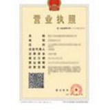上海新翱服饰有限公司企业档案