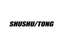 SHUSHU/TONG女装品牌