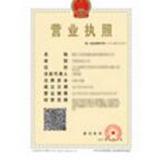 杭州对话框贸易有限公司企业档案