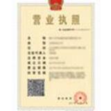 上海凯臣服饰股份有限公司企业档案