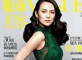 香港版《Vogue》2019年面世 不会在倒在数字化手里