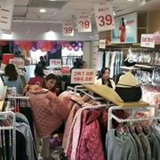 热烈祝贺100%女人江苏南京东来奥南城店盛大开业!