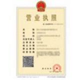 华美敦贸易(上海)有限公司企业档案