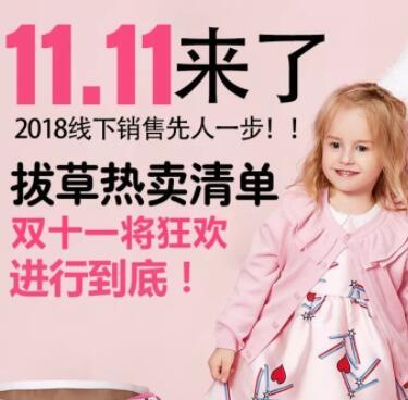 双十一大牌也疯狂~铅笔俱乐部线下门店11月1日拔草正当时!