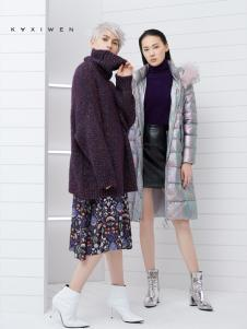 2018佧茜文女装新款大衣