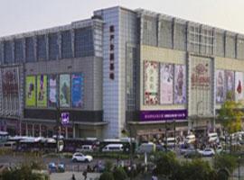 杭海路四季青:杭州城时尚发展的缩影