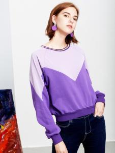 2018樊羽女装紫色拼接卫衣
