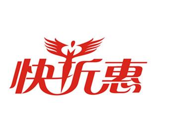 武汉库依汇服饰有限公司