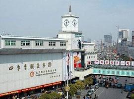 """""""中国服装第一街""""四季青的暗潮汹涌"""