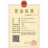 伊馥纺织科技(上海)有限公司企业档案