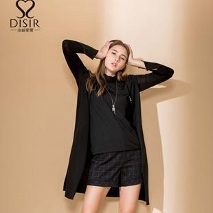 品牌女装开店 迪丝爱尔八大加盟扶持轻松开店!