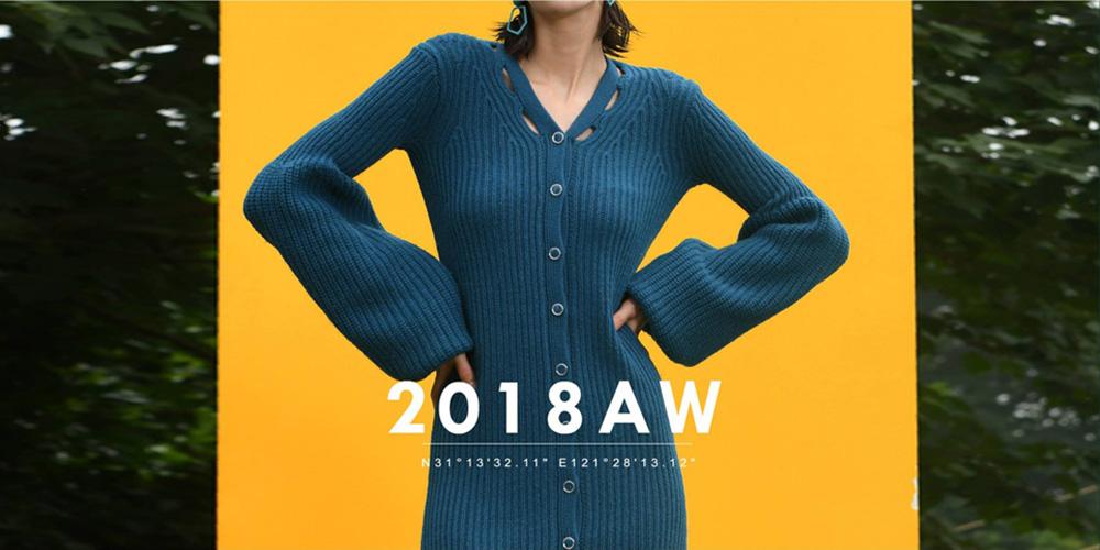 伊馥纺织科技(上海)有限公司