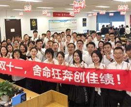 热烈祝贺HOLYMOLY 2019广州订货会圆满落幕!