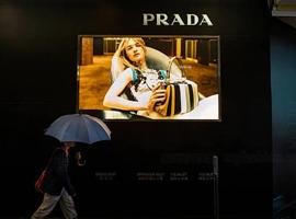 奢侈品销售扑街 香港零售业9月增长创15个月来最低纪录