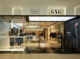 GXG赶在天猫双11开新零售体验店 照照镜子就能试穿