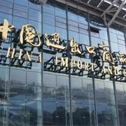 第124届广交会闭幕,QSUPPORT娇诗博备受追捧!