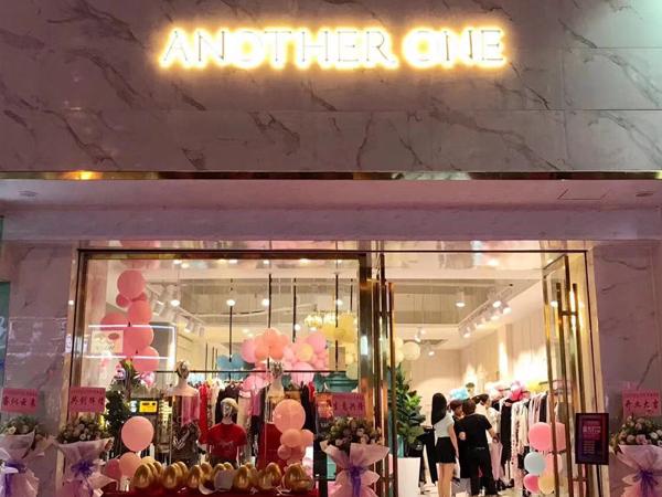 ANOTHER ONE女装店铺图品牌旗舰店店面