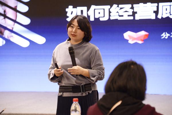 """2018丝博会平行论坛之""""如何经营客户忠诚度""""完美落幕"""