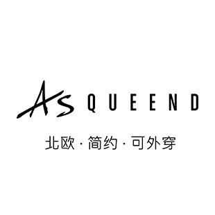 QUEEND淳度品牌2018全国加盟代理中