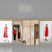 祝贺艺术优雅轻奢ECA女装广西桂林店、贵州毕节店即将盛大开业!