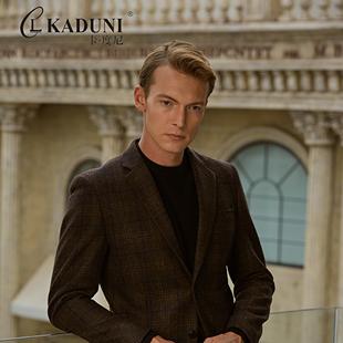 KADUNI卡度尼男装销售网点遍布全国 诚邀加盟!
