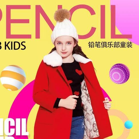 PENCIL CLUB | 踏上暖冬印记之旅
