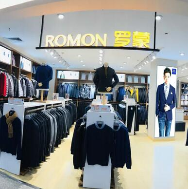恭喜罗蒙新零售河北唐山迁安兴安大街东购商场店盛大开业