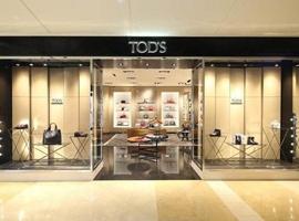没得救 曾经风靡全球的Tod's豆豆鞋继续一蹶不振