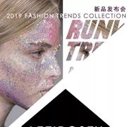 LEEIROSEY丽芮女装2019夏新品发布会邀请函
