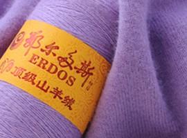 鄂尔多斯羊绒产业改造升级 进入智能化制造时代
