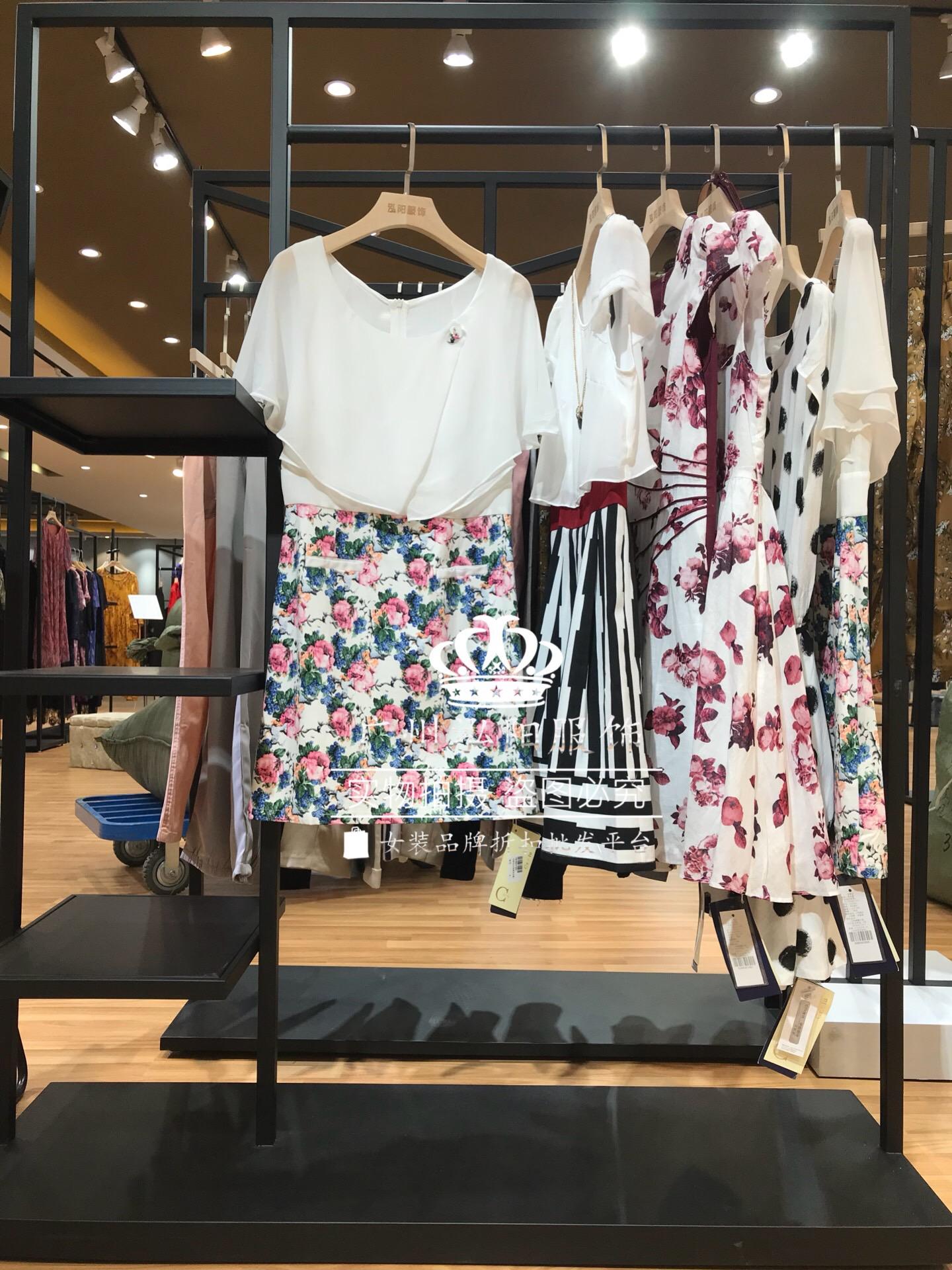 可路莎品牌折扣女装一手货源走份批发