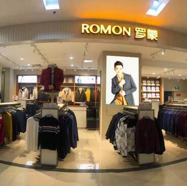恭喜罗蒙新零售青岛长江利群店盛大开业